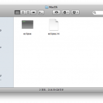 Contents/MacOSの中のeclipse.iniを編集する