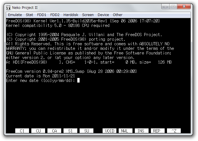PC-98-Emu-HDD-Image